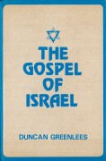 The Gospel of Israel(Cloth)